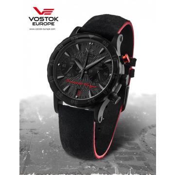 Ceas Vostok Europe Benediktas Vanagas Ladies Edition VK64/515C395