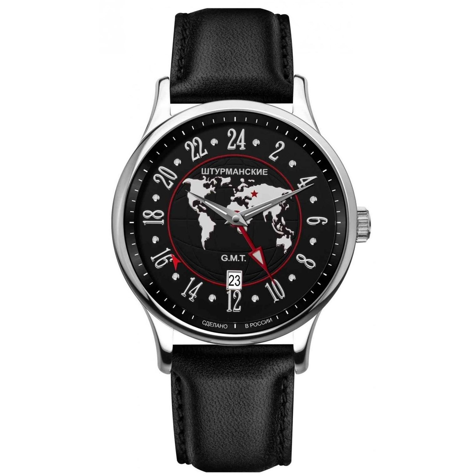 Ceas Sturmanskie SPUTNIK - GMT 51524/3301803